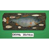 Панно Рыба муляж (Окунь) 35*14 см