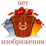 Ключница Картина Иркутск 35*30*5 см