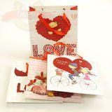 Пакеты подарочные Love УПАКОВКА 12шт (1шт=30р, 24*21*8 см)