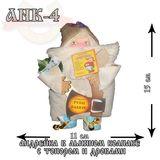 Домовой Андрейка в льн. колпаке с топором и дровами 15*11 см