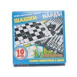 Игра Шашки,нарды+крокодильчик 18*18*3.5 см (с инструкцией) картон,пл-са