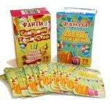 Карточная игра Фанты День рожд./семейное торжество 7*11*4 см