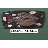 Панно Рыба муляж (Карась) 34*14 см