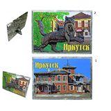 Панно открытка Иркутск (натуральный камень) 22*16*5см