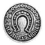 Фигура кошельковая металл Счастливая монета