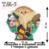 Домовой Тимофейка в соломенной шляпе с топором и дровами 16*16 см