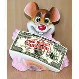 Копилка мышка «Мой первый миллион» 21 см. (керамика)