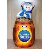 Копилка мышь на бочке Копитесь денежки 29 см. (керамика)
