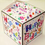 Коробка подарочная 28*28*26 см Happy Birthday