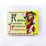 Карты игральные Пасьянсные Подарочные 108 л.