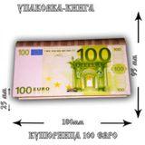 Купюрница дерев. 100 Евро цветная, 17*9,5*2 см