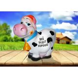 Копилка керамическая Корова в шляпе Все хорошо 18*19 см