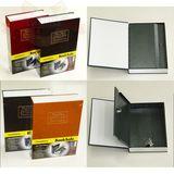 Сейф - книга металл с ключами (4цвета) 18*11.5*5.5 см