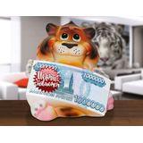 Копилка керамическая Тигр с деньгами Мечты сбываются 21*14 см
