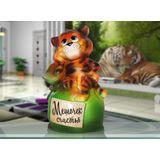 Копилка керамическая Тигр на мешке Счастья 21*14 см