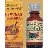Эф. масло 100% Русская банька, 15мл.