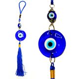 Подвеска стекло Турецкий глаз L=30см (1уп-12шт) 1шт