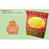 Оберег Старец керамика 4см с натуральным камнем Цитрин