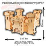 Развивающий конструктор Крепость новая