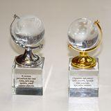 Сувенир Глобус стекло на стекл. кубике 10*4 см