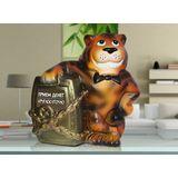 Копилка керамическая Тигр с сейфом Прием денег 21*14 см